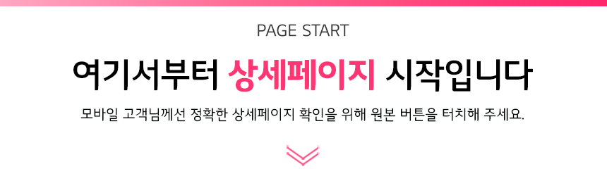170502_pagestart.jpg